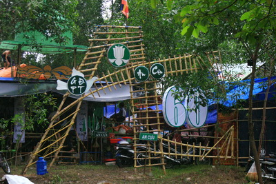 Chùm ảnh: cổng trại tại trại Lục Hòa IV - Huế 2011