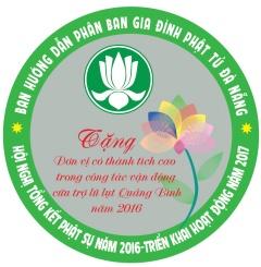 GĐPT Đà Nẵng tổ chức Hội nghị tổng kết các hoạt động Phật sự năm 2016