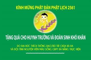 GĐPT Đà Nẵng tặng quà cho Huynh trưởng và Đoàn sinh nhân mùa Phật đản