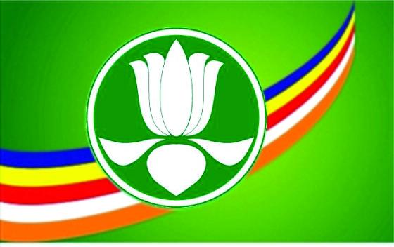 Phân ban GĐPT Đà Nẵng khẩn trương hoàn tất công tác chuẩn bị Hội nghị huynh trưởng toàn quốc
