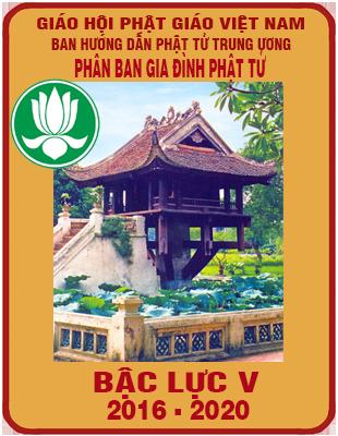 baclucV